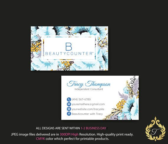 Beautycounter Business Card Personalized For Independent Beautycounter Beautycounter Business Personal Cards