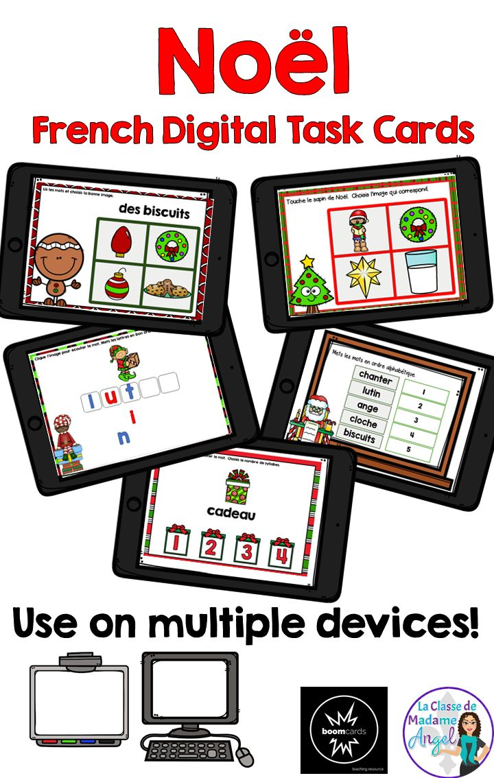 C'est Noël!  Christmas themed task cards in French!  Great for using on any device!