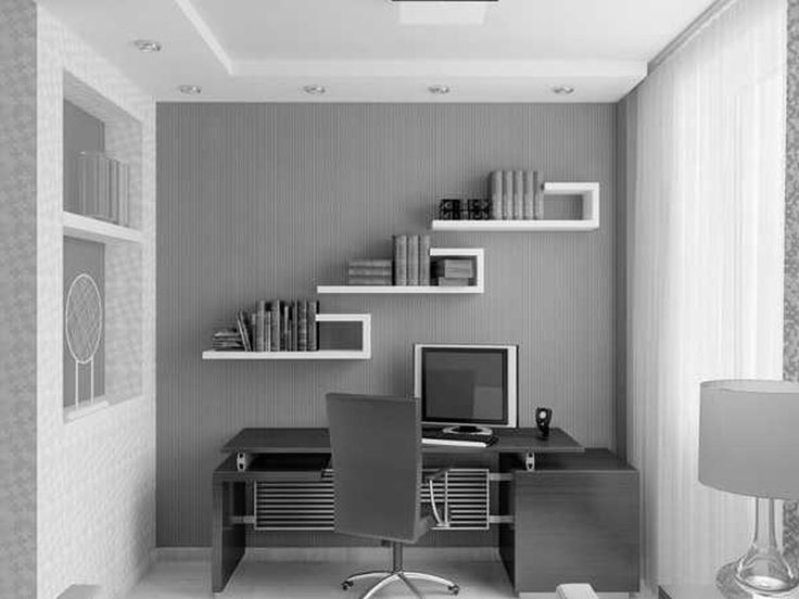 Home office ideas for man elegant home office ideas for for Cool small office designs