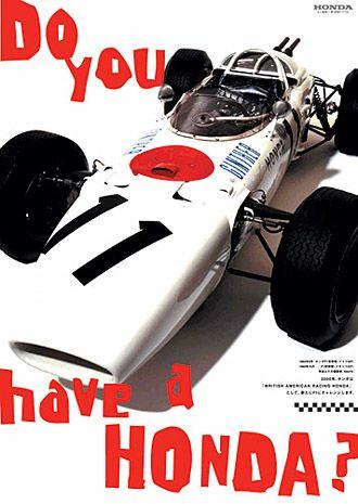 Honda | 企業メッセージ | Do you have a HONDA? 企業広告一覧 [新聞・雑誌広告、ポスター] 2000年 「Honda F1」篇