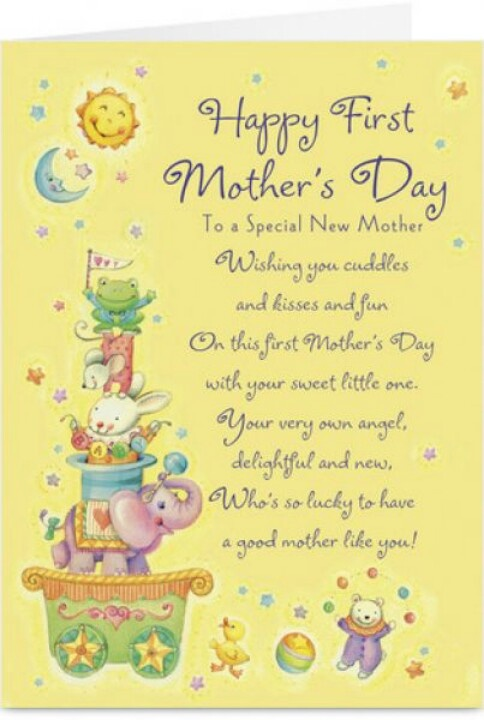 First Mother's Day Quote Happy mother day quotes