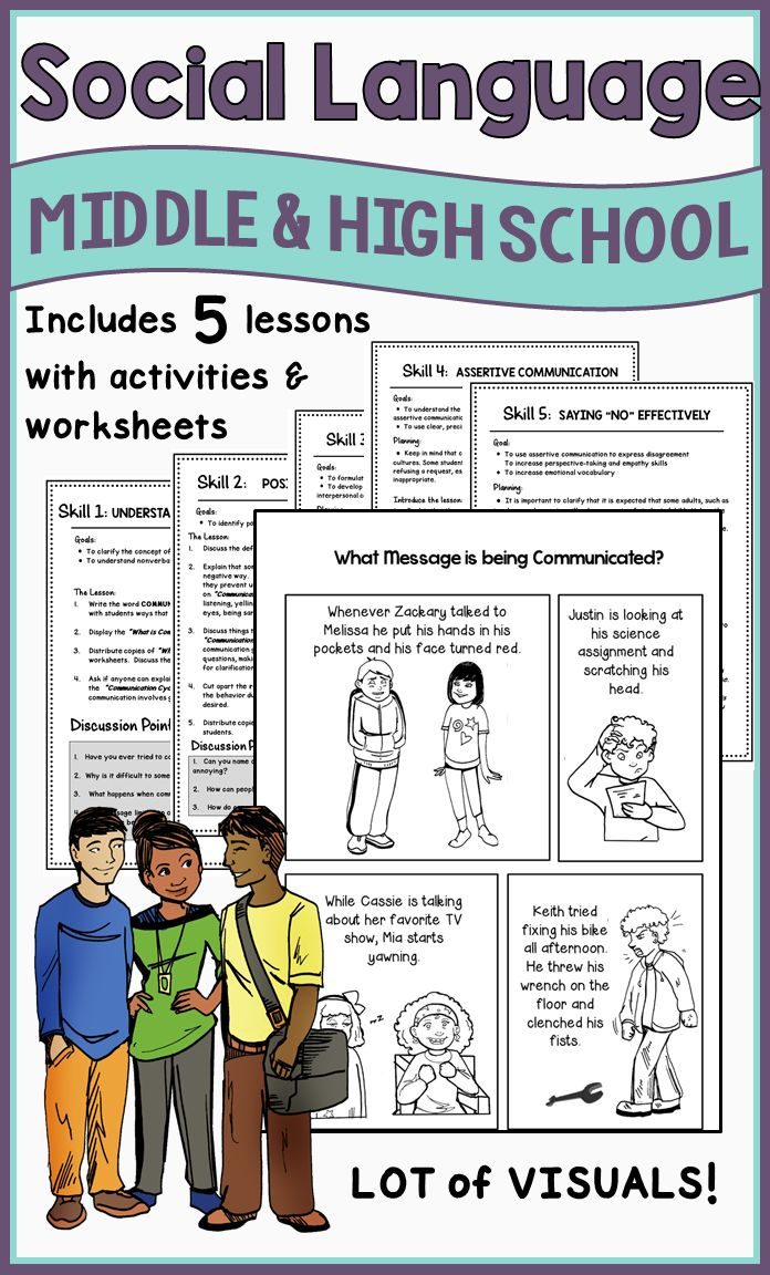 Help middle and high school students improve social communication skills with these 5 NO PREP lessons!  Lots of visuals and role play!