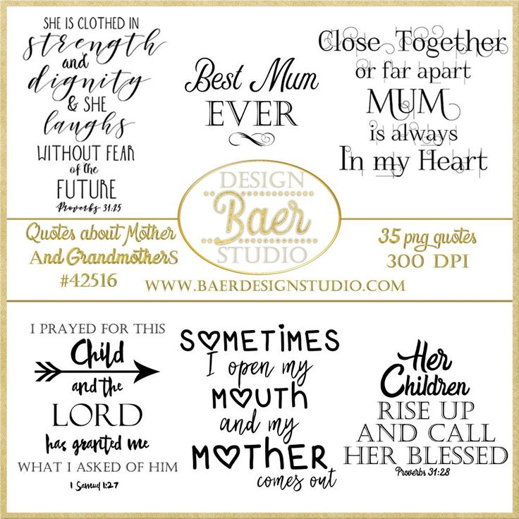 Bible Quotes About Mothers Gorgeous The 25 Best Bible Verses About Mothers Ideas On Pinterest