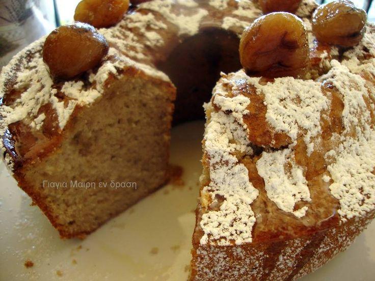 Κέικ με μαρμελάδα κάστανο …