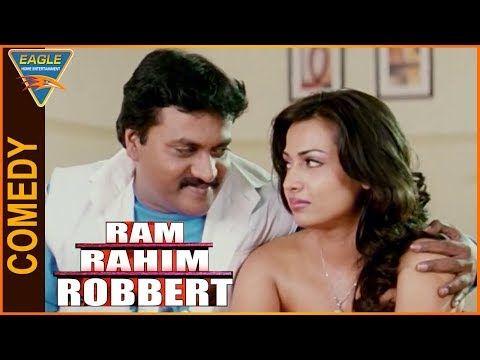 Ram Rahim Robart Hindi Dubbed Movie    Sunil & Asha Saini Best Comedy Scene    Eagle Hindi Movies