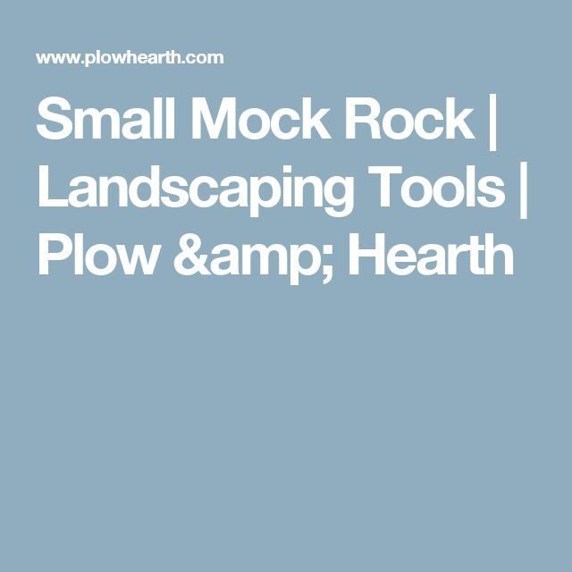 Small Mock Rock | Landscaping Tools | Plow & Hearth