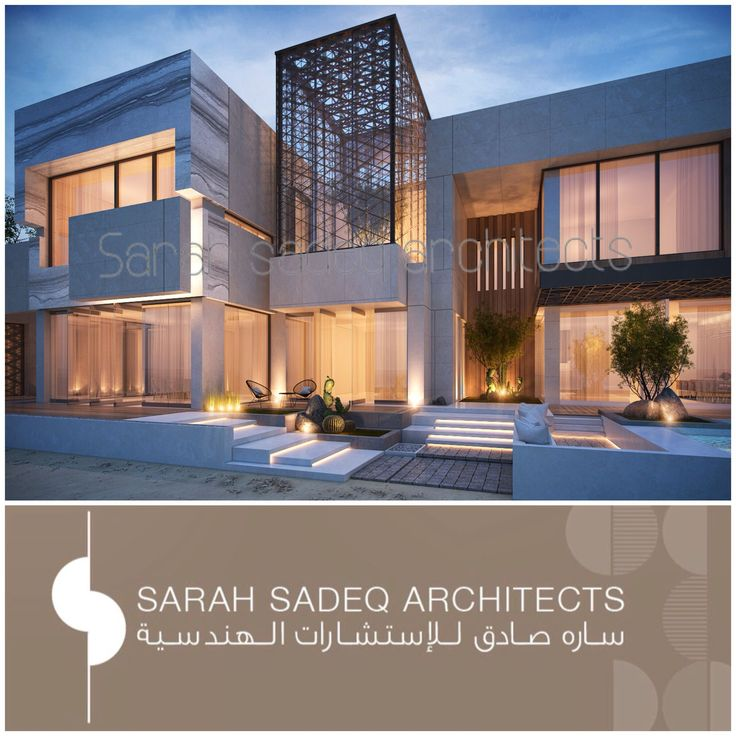 Jumaira Dubai Sarah Sadeq Architects Facade House House Design Photos Exterior Design