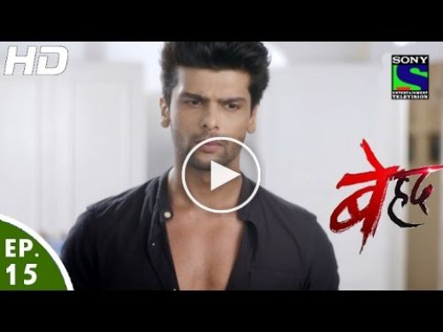 #beyhadh  #beyhadh latest episode #beyhadh serial  Arjun climbs maya's flat. Suddenly maya's mother see Arjun in Maya's room and get shocked. Arjun want the signature of maya in the office document. What Next? Watch Beyhadh full HD quality video on Yupptv India. Click Below Link to see full episode.