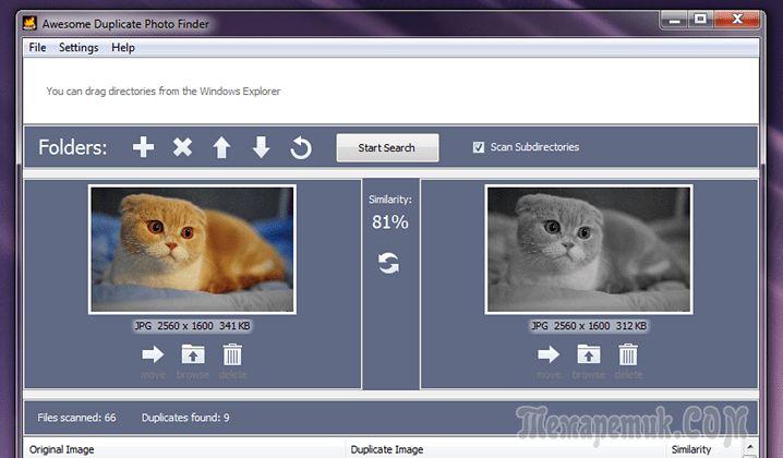 Поиск дубликатов фото в интернете