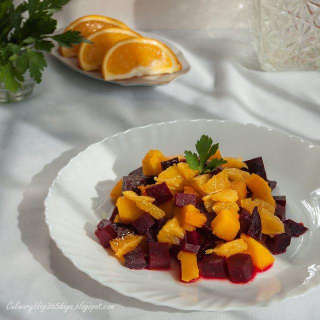 Кулинарный блог 365 дней: Свекольный салат с тыквой и апельсином