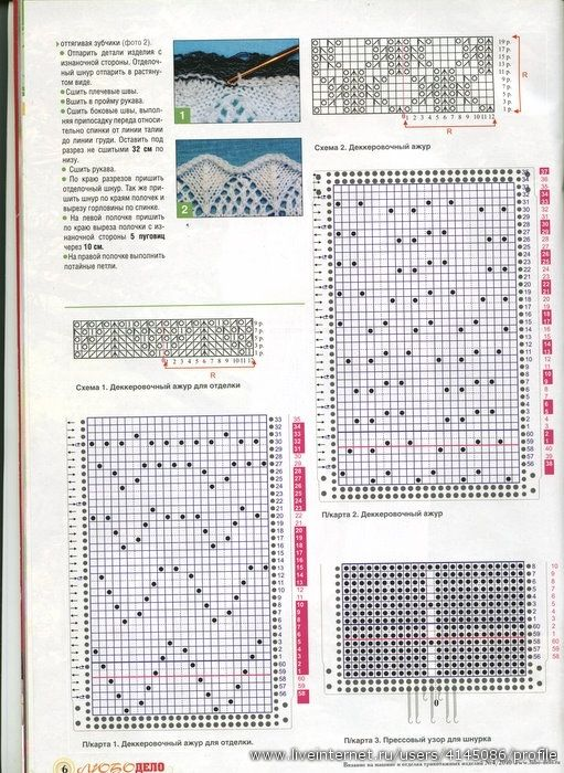 059f645fee6ac4265b51f6094e9d46f8.jpg (511×700)