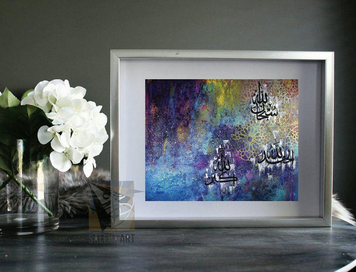 Dhikr | Travel, Print of Islamic Painting, islamic wall art, arabic calligraphy, islamic decor, islamic print, subhanallah, alhumdulillah, allahuakbar, islamic calligraphy, eid, ramadhan, print of islam by SalehaArt on Etsy