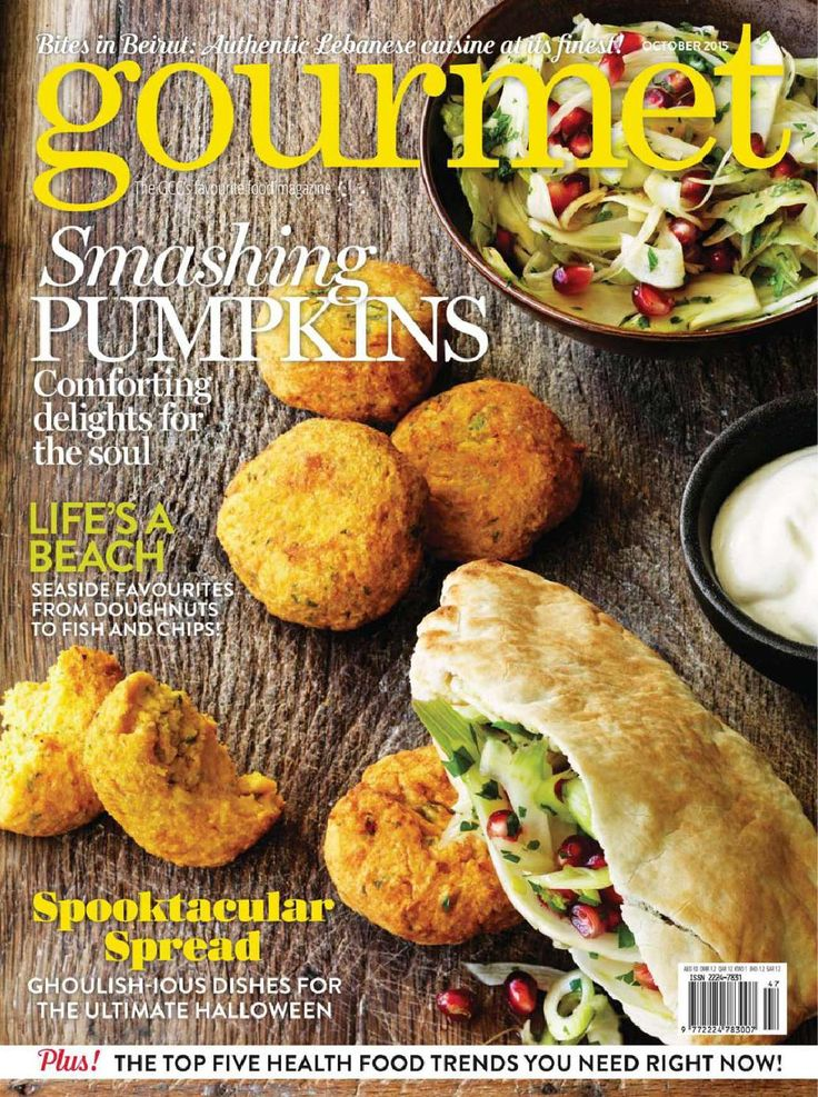 Gourmet october 2015