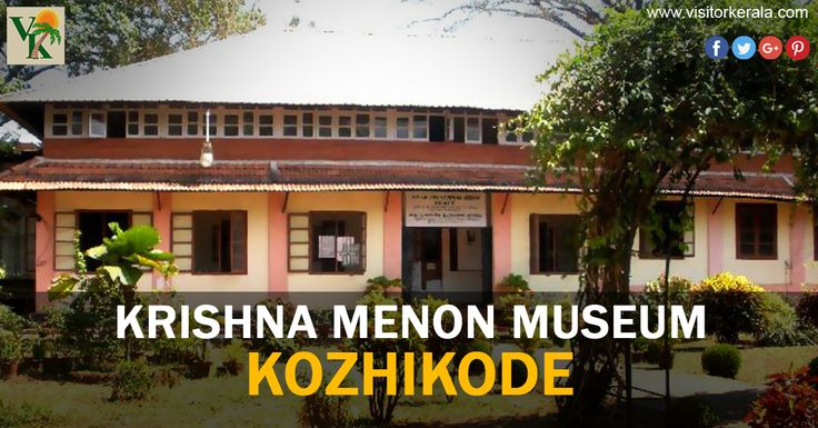 #Kerala #Museum #India #Travel #Tourism #VisitKerala #Kozhikode
