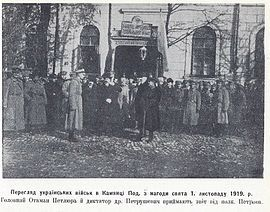 Pelyura,General Petriv,Yevgen Petrushevich(President of the West Ukrainian People´s Republic)revise their troops in Kamianets Podilsky,1st November 1919.