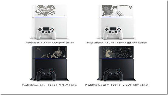 Street Fighter V Is Getting Limited Edition PS4s With Artwork By One Punch Man Artist In Japan