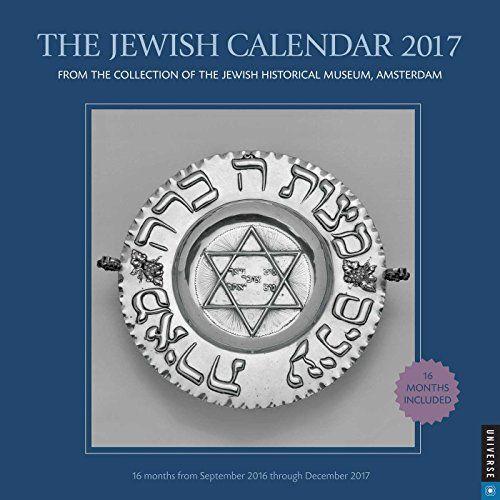 Hebrew Illuminations 2018 Wall Calendar A 16Month Jewish Calendar by Adam Rhine Illuminated Letter Multilingual Edition
