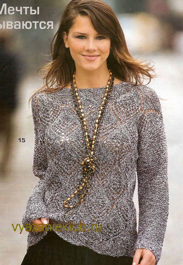 Ажурный пуловер для женщин - Вязание спицами для женщин - Каталог файлов - Вязание для детей