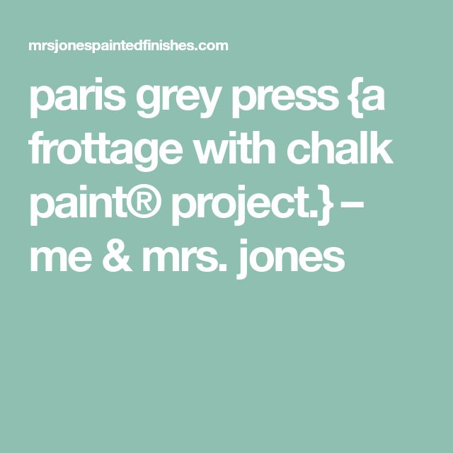 paris grey press {a frottage with chalk paint® project.} – me & mrs. jones
