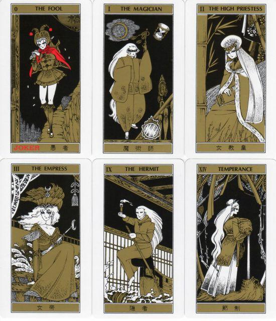 商品詳細|カードの履暦はタロットカード・オラクルカード・トランプ・かるたなど、界各国の希少なめずらしいカードも数多く取り揃えています。専門店ならではの品揃えで、お好みのカードがきっと見つかります。 「パタリロ!」「ラシャーヌ!」などで1970年代後半から活躍し近年では復刻された「翔んで埼玉」などで著名な漫画家魔夜峰央氏がカードを描き、山田美登利氏(当ホームページ「タロットの歴史とトランプの歴史年表」の1961年参照)の解説で1980年に白水社から出版された「THE…