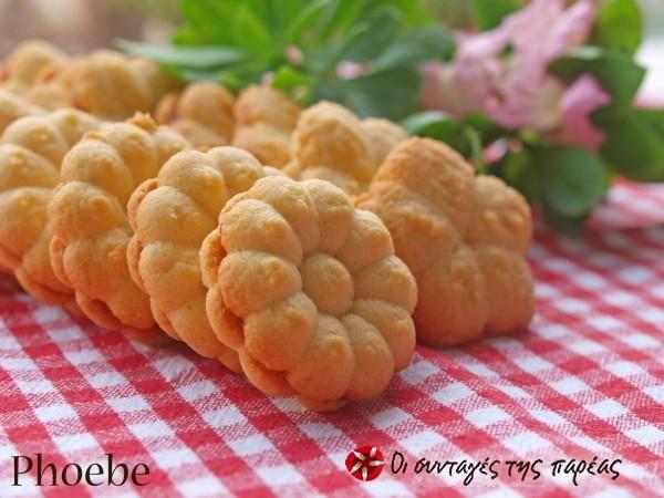 Υπέροχα μπισκότα με μαρμελάδα #sintagespareas
