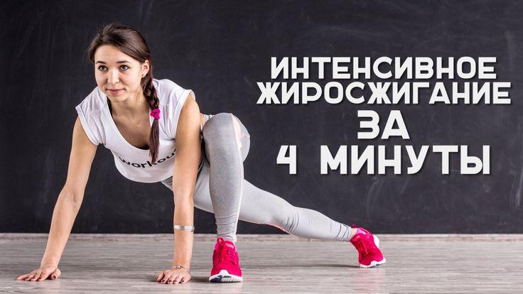 «Готратикс» для повышения резервных возможностей мышечной ткани и снижения утомляемости мышц при повышенных физических нагрузках, включая занятия спортом и профессиональной деятельностью, связанной с повышенными физическими нагрузками. http://peptides-az.com/shop/263/desc/gotratiks