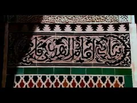 A predominantly Catholic country, Spain has an historic connection with Islam. This video, in English, ellaborates on that shared history.
