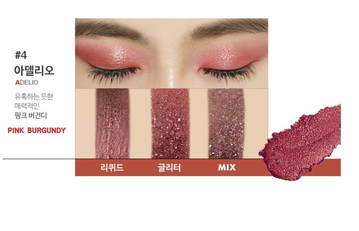 METALLIST Eye Liquid Foil Glitter Shadow Duo ADELIO Color K-Beauty 1pcs
