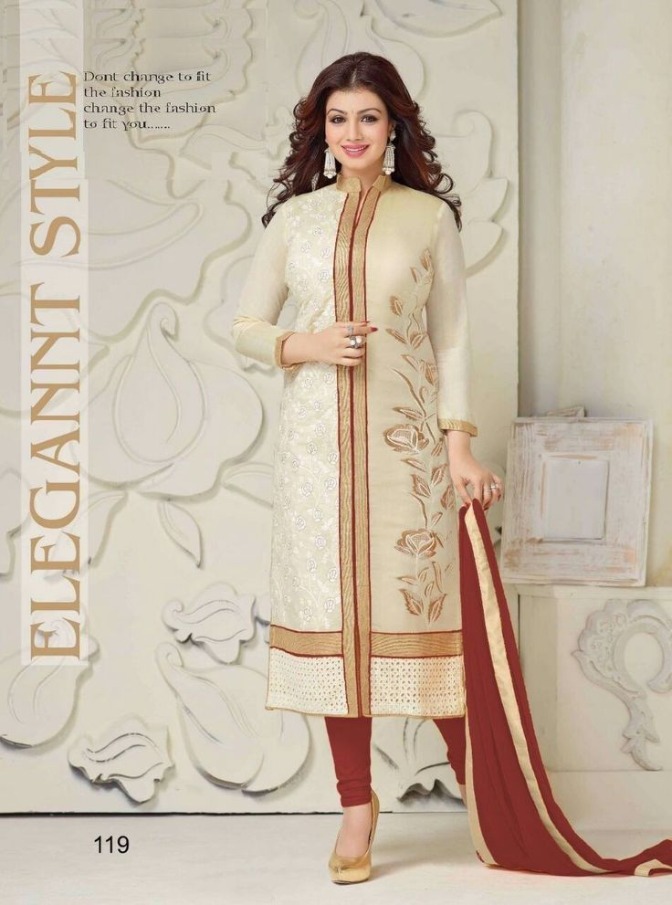 Ayesha Takia Brown And Cream Colored Embroidered Straight Suit