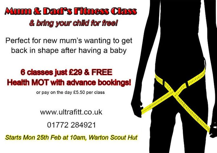 Ultrafit Parent and Child Fitness Class in Chorley, Ormskirk, Preston and Skelmersdale - Exercise classes (1)