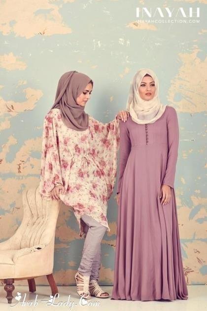 I love the rose-coloured abaya <3