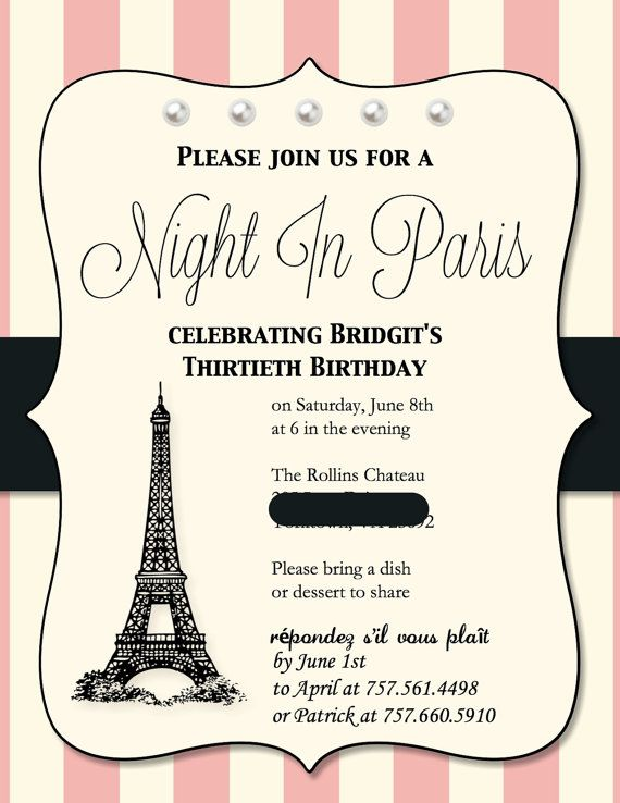 253 best Paris theme party images on Pinterest Parisian party - best of invitation card birthday party