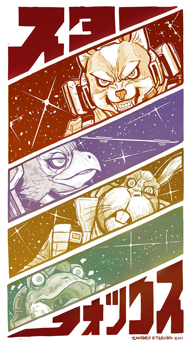 Team Star Fox by Zachary Sterling