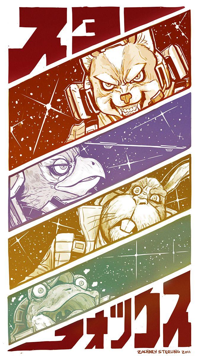 Team Star Fox by Zachary Sterling