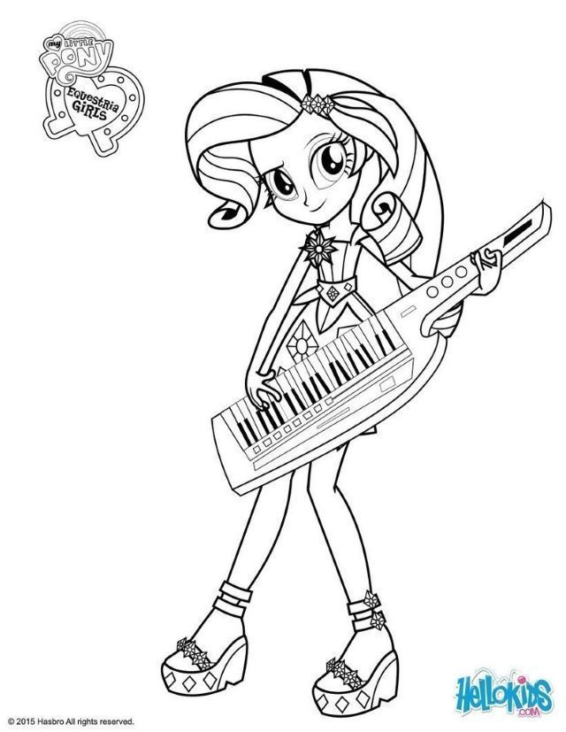 Coloriage De My Little Pony Equestria Girl My Little Pony Coloring My Little Pony Rarity Coloring Pages For Girls