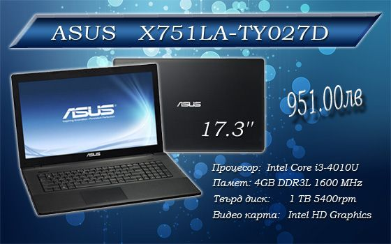 Компютри, лаптопи, периферия, аксесоари и видеонаблюдение   http://Gmax.bg
