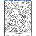 Coloring Sheet to Learn Colors in FRENCH!