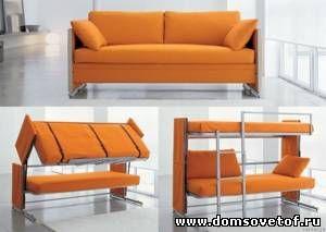Необычная мебель для гостиной. Мягкая мебель: диваны для экономии пространства