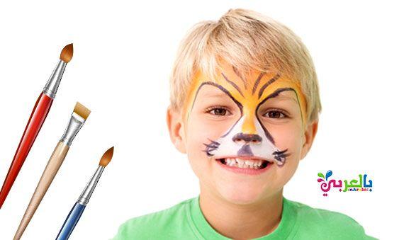 افكار لرسم الوجه للأطفال خطوة بخطوة تعليم رسم الوجه للاطفاال بالعربي نتعلم Carnival Face Paint Face Face Paint