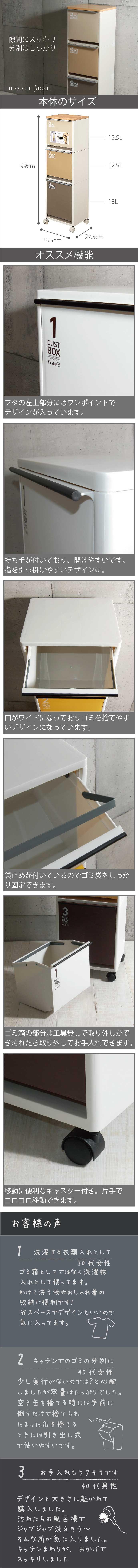 3種類の分別、キッチンで活躍する縦型ゴミ箱は送料無料。日本製 木目 M資源ゴミ分別ワゴン 3段 ゴミ箱 ごみ箱 ダストボックス ふた付き おしゃれ 分別ゴミ箱 屋外ゴミ箱 スリムゴミ箱 キッチンゴミ箱 インテリア雑貨 北欧テイスト リビングゴミ箱 フロントオープンゴミ箱 縦型 かわいい デザイン 生ごみ カウンター 3分別 アスベル