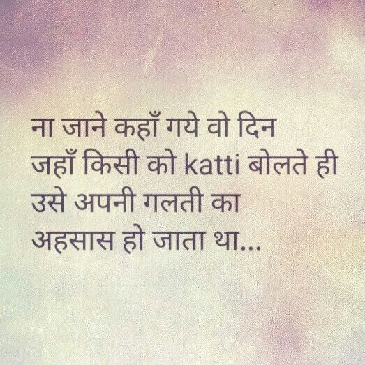 Best 25+ Hindi Quotes Ideas Only On Pinterest