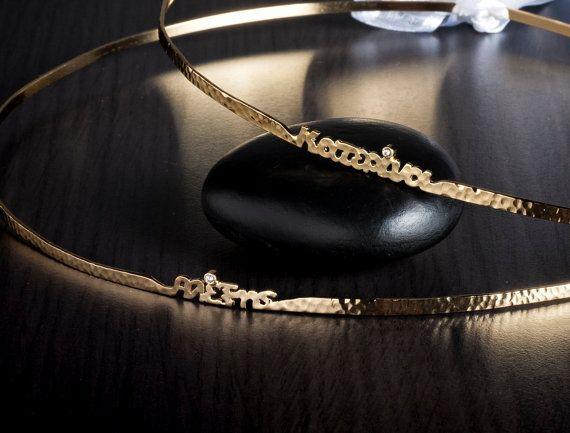 Greek Orthodox personalised hand hammered wedding crowns 3mm
