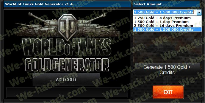 World Of Tanks Gold Generator - we-hack.com - Home of Hacks