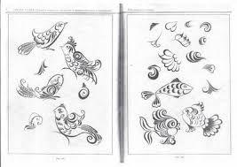 Картинки по запросу декоративная стилизация природных форм виноград