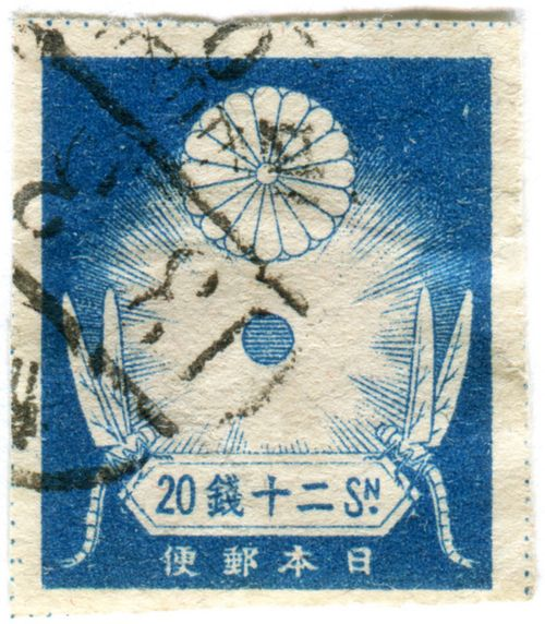 """Japan postage stamp: sun and dragonflies  c. 1923, part of Earthquake Emergency Series  designed M. Yoshizaki  """"The Great Kanto Earthquake of 1923 destroyed the warehouses of the Printing Bureau and Communications Ministry (the current Ministry of Posts and Telecommunications). The equipment necessary for producing stamps and most of the stamps which had been stored were lost. As an emergency measure to make up for the shortage of stamps, the government consigned production of stamps to a…"""