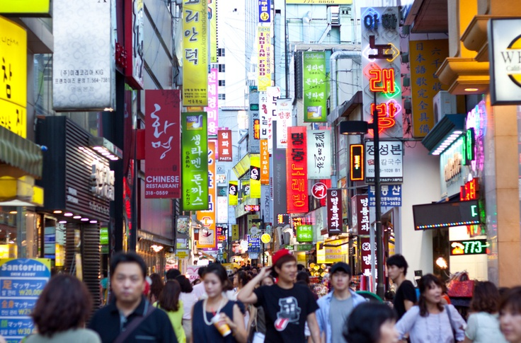 describing places seoul Top 10 attractions from old to new, explore all that the city has to offer visit the best shopping districts, the top historical sites, and the places with the best views of the city skyline.