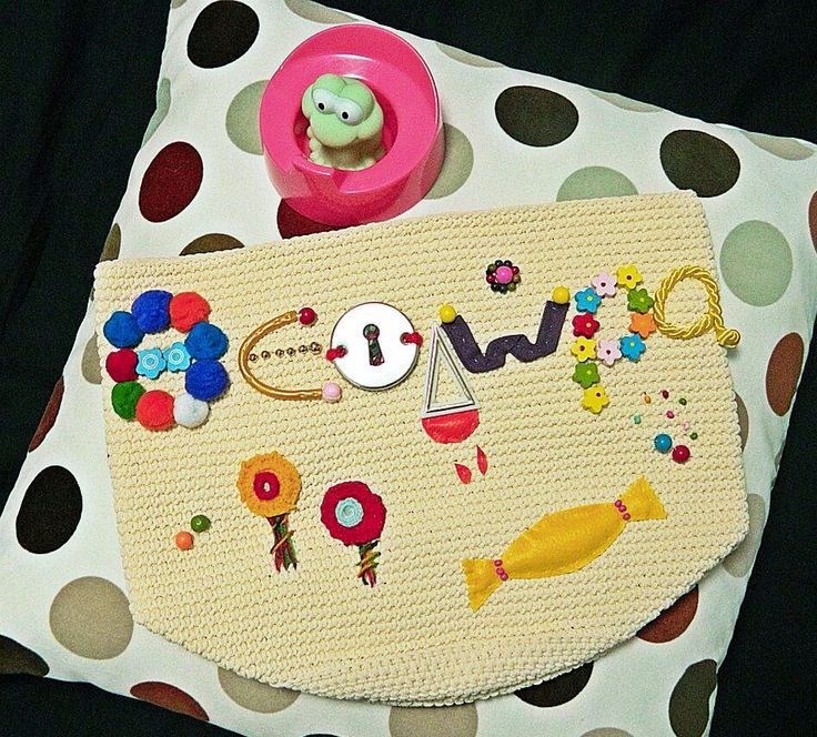 Monogrammed customized handmade bag for your baby's accessories bottles toys