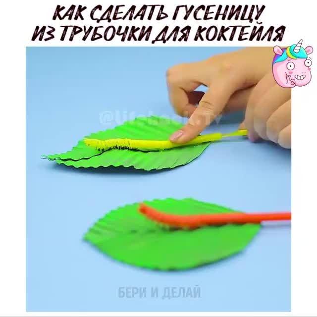 Pin On Razvivayushie Igrushki