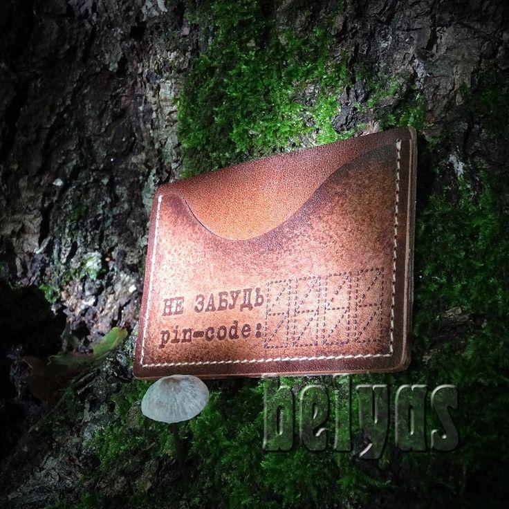 Футляр для пластиковых карт. 300р.  #кардхолдер #изкожи #чехол #футляр #кожаный #лес #грибы #мох #сокровища #длякарт #handmade #belyas #leather #cuir #cuero #craft