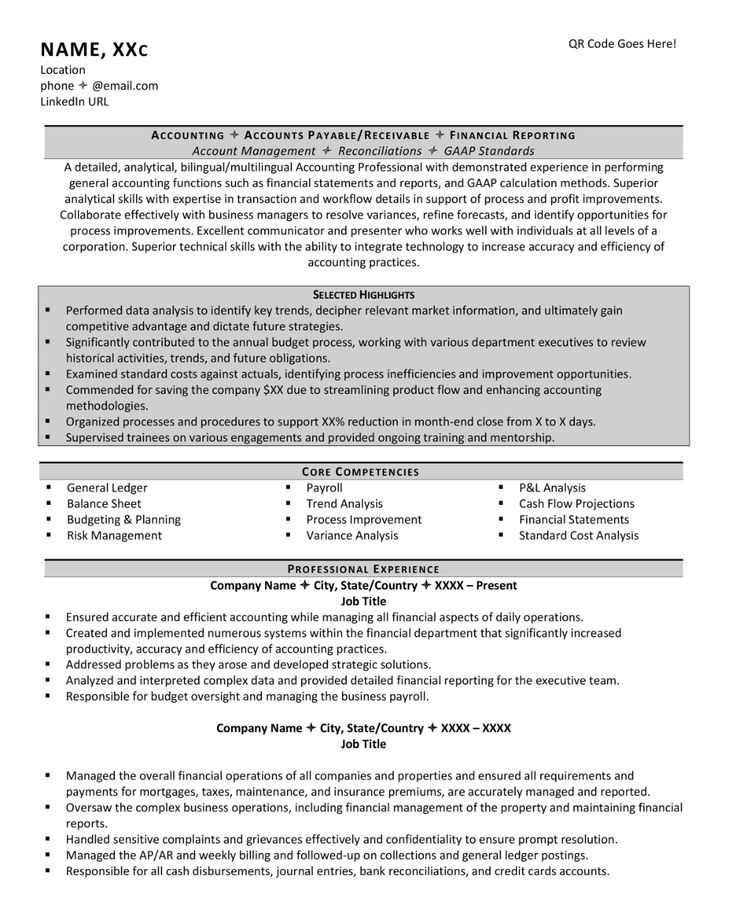 Should Your Resume Have Columns? (+ Examples) in 2020